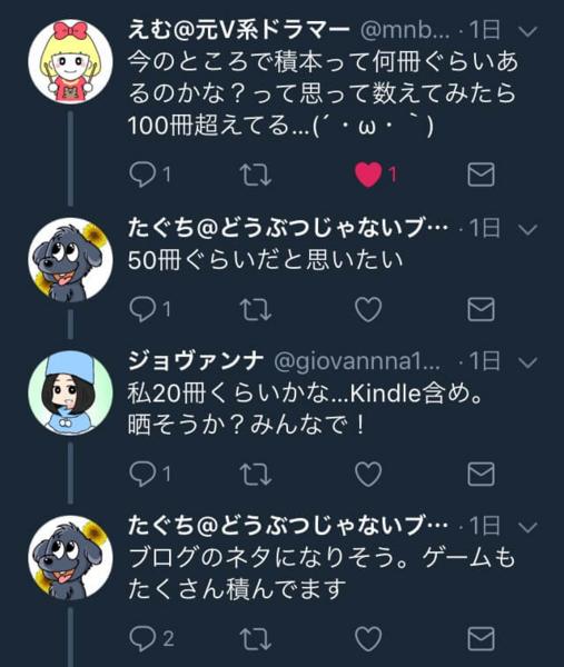積読2017-05