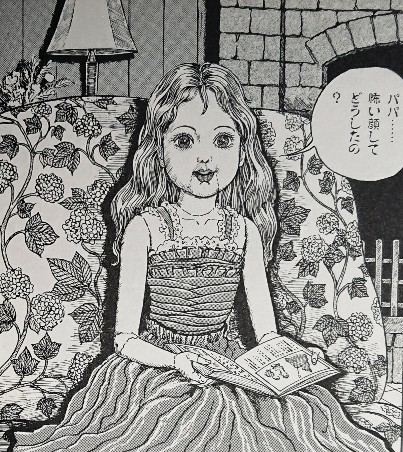 「地獄の人形葬」