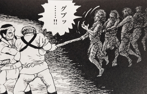 諸星大二郎『闇綱祭り』