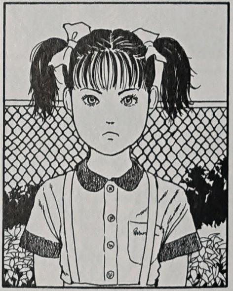 伊藤潤二「いじめっ娘」