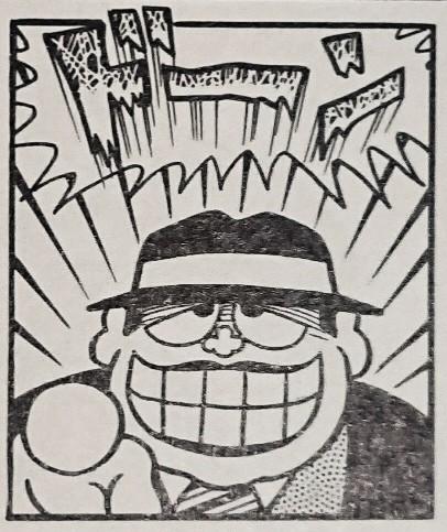 喪黒福造フィギュア「ドーン!」比較