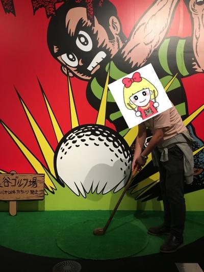 変コレクション「プロゴルファー猿」
