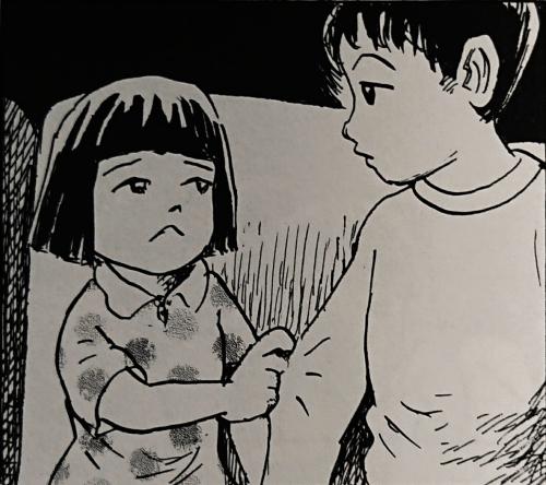 諸星大二郎『原子怪獣とぼく』