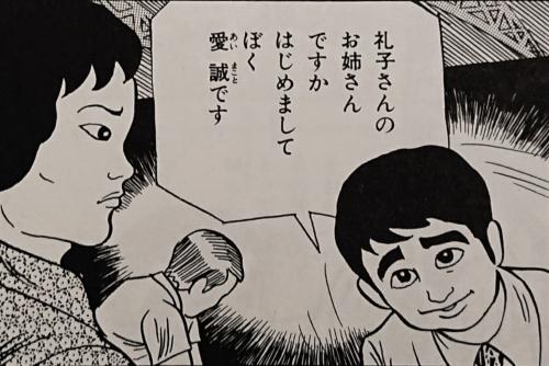 『愛ぬすびと』津田巴