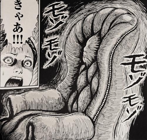 伊藤潤二『人間椅子』