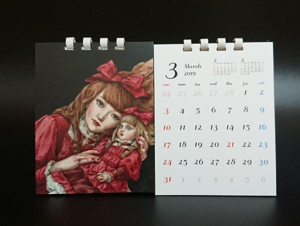 鳥居椿カレンダー