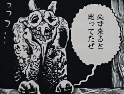 呪みちる「侏儒ーリューゲル」