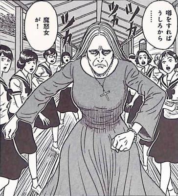 伊藤潤二『幻怪地帯』「魔怒女」(朝日新聞出版)